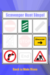 Small UK road signs card thumbnail